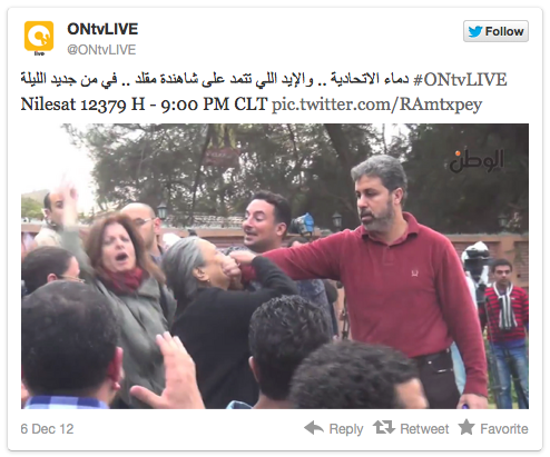 A 74-year-old activist woman is physically silenced by a Morsi supporter.